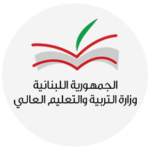 Ministry of Education Lebanon