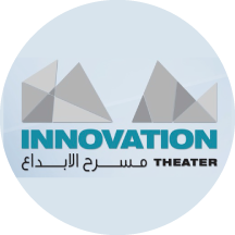 Innovation Theater, Youth and Women Development Program