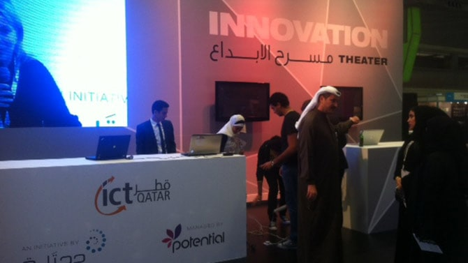 Potential.com's Innovation Theatre to Boost Qatar Start-Ups