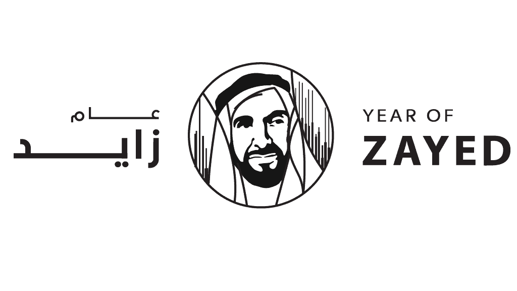 2018 is the Year of Zayed in UAE – Get Involved!