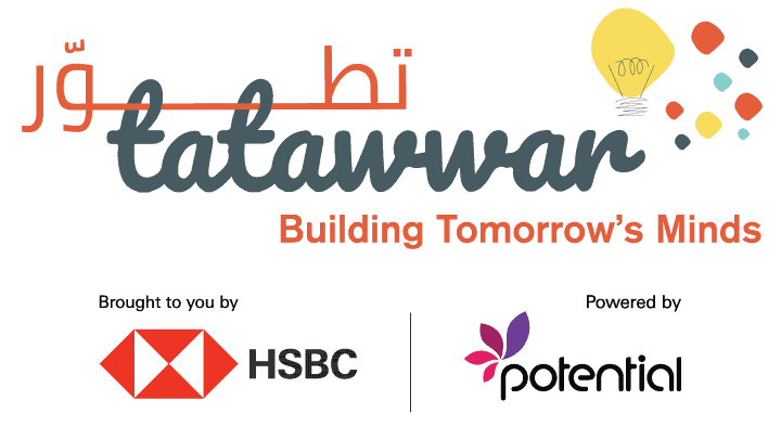 HSBC Launches Tatawwar to Support Next Generation of Social Innovators