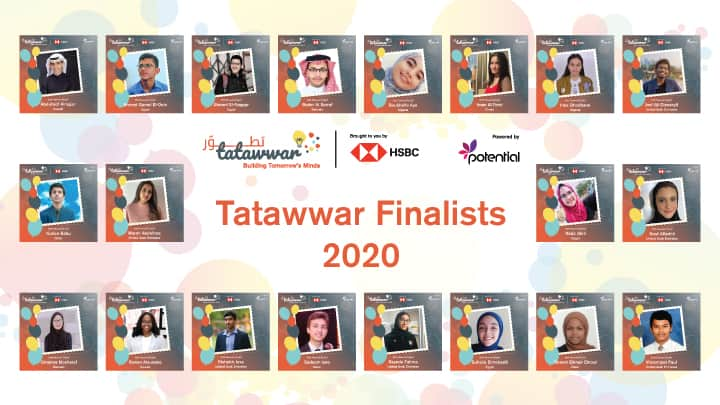 Top 20 Tatawwar Finalists Announced With Online Awards Ceremony