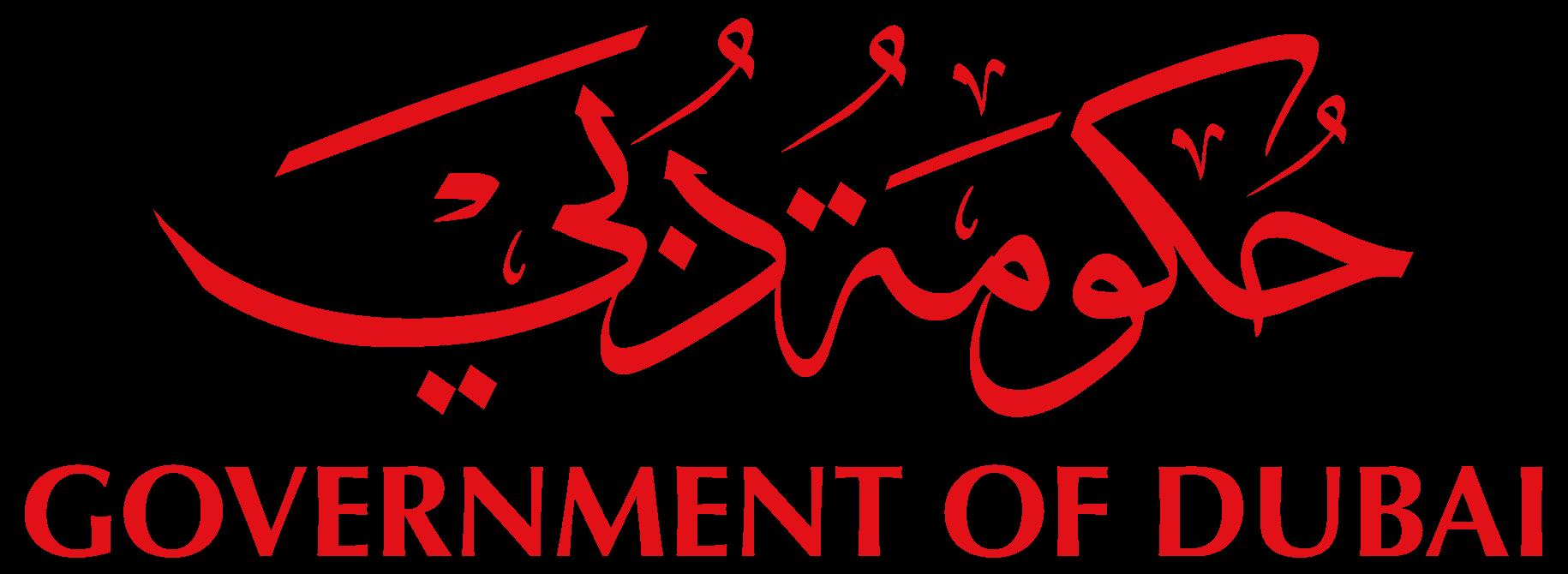 Dubai Government - Potential - Empower Clients
